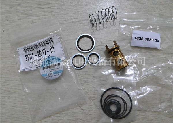 特斯拉阀应用_保养包2901021701阿特拉斯断油阀 -- 成都涵金机电设备有限公司